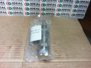 FUJI Shock Absorber FA2725FB NEW IN BOX
